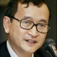 RESOLUTION BY THE INTER-PARLIAMENTARY UNION (IPU) ON THE CASE OF SAM RAINSY